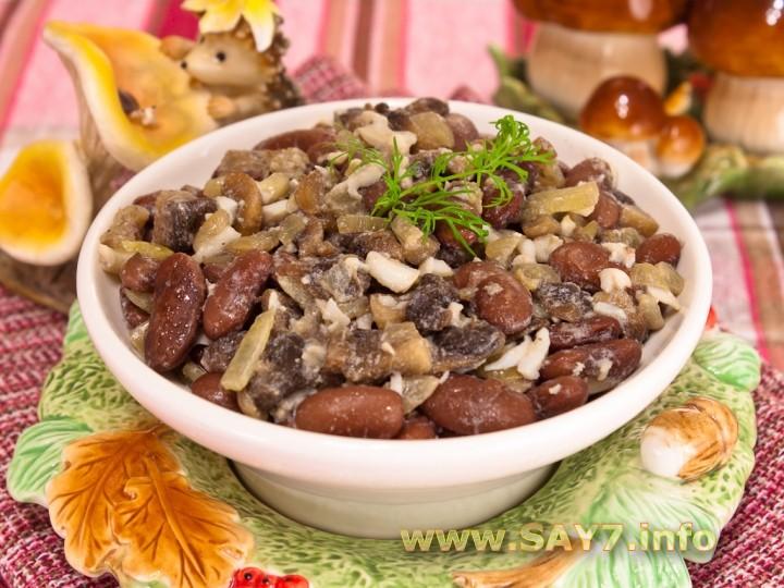Рецепт Салат с фасолью и грибами