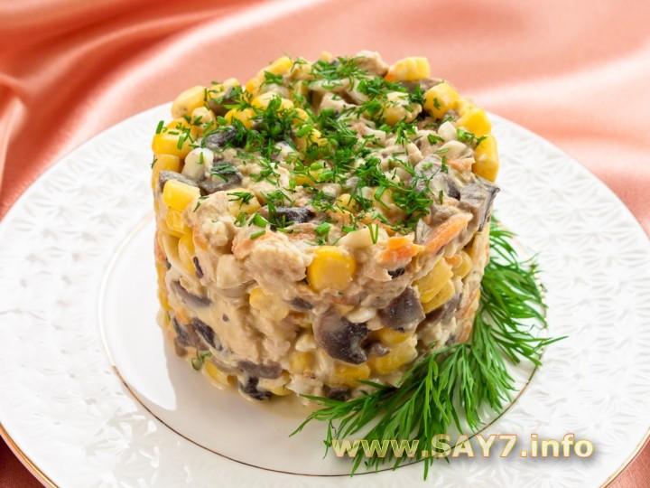 Рецепт Салат с кукурузой и грибами