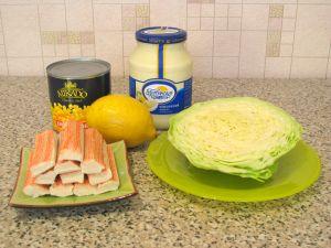 Салат с кукурузой и капустой. Ингредиенты