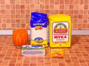 Печенье Морковное. Ингредиенты