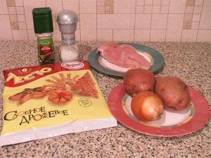 Слоеные пирожки с курицей и картофелем. Ингредиенты