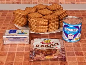 картошка пирожное рецепт с фото