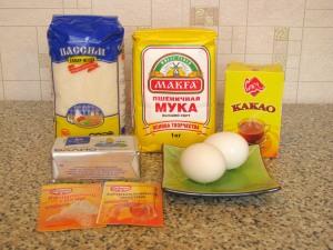 Печенье Серпантин. Ингредиенты