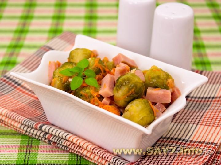 Рецепт Брюссельская капуста, запеченная с ветчиной