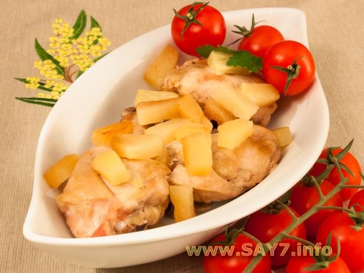 Рецепт Курица, тушенная с ананасами