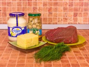Нежирная рыба для диеты рецепты с фото