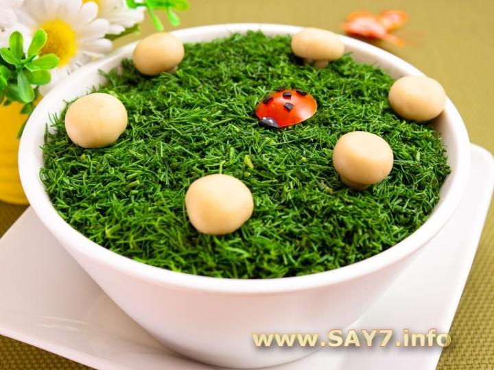 Рецепт Салат «Грибная поляна»
