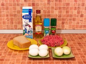 Зразы (котлетки с яичной начинкой). Ингредиенты
