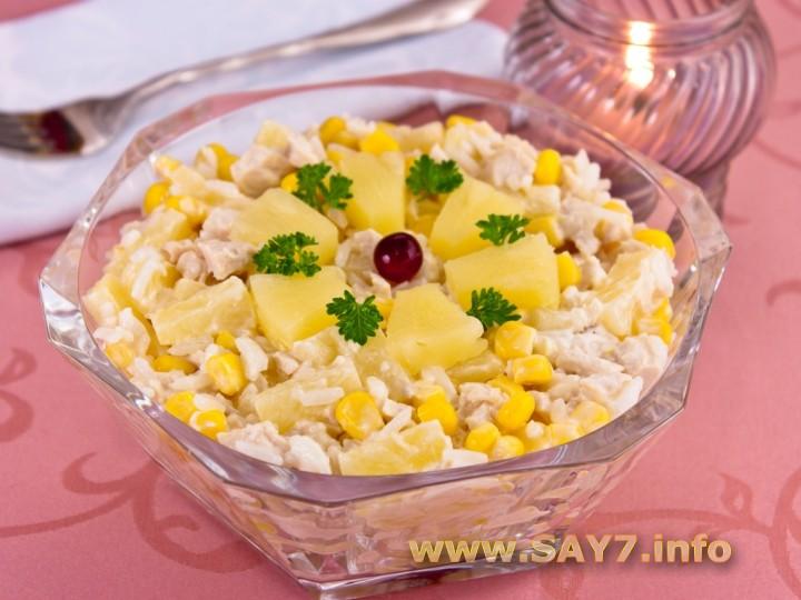 Рецепт Салат с куриным филе, рисом и ананасами