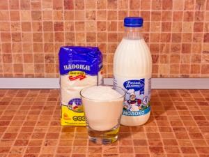 Сгущенное молоко Домашнее. Ингредиенты