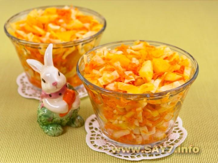 Рецепт Салат с капустой, яблоками и апельсинами