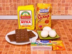 Маффины шоколадные ингредиенты