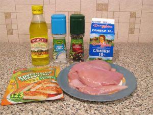 Куриное филе, маринованное в сливках. Ингредиенты