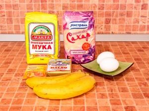 Банановые маффины. Ингредиенты