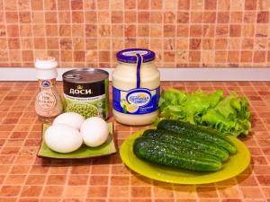 Салат с огурцами, зеленым горошком и яйцами. Ингредиенты
