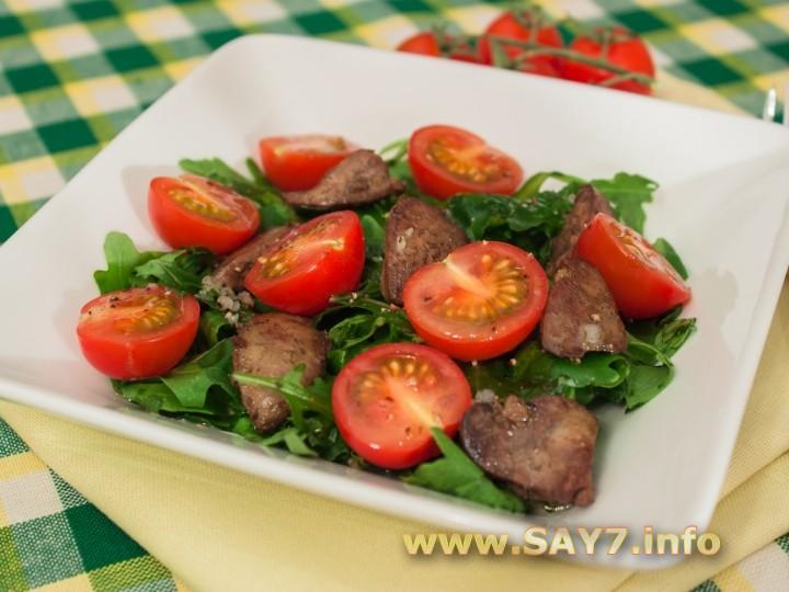 Рецепт Салат с куриной печенью и помидорами черри
