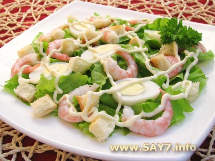 Рецепт Салат с креветками, сухариками и яйцами