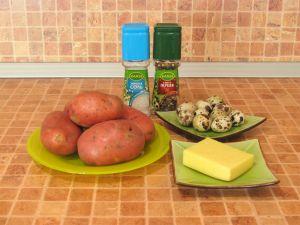 Картофель, запеченный с перепелиными яйцами. Ингредиенты