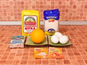 Апельсиновые маффины. Ингредиенты