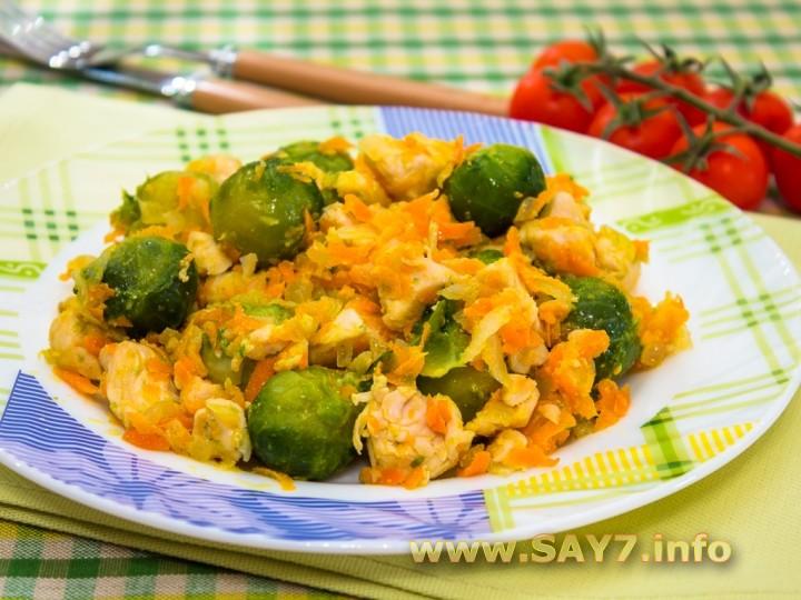 Рецепт Куриное филе, жаренное с брюссельской капустой