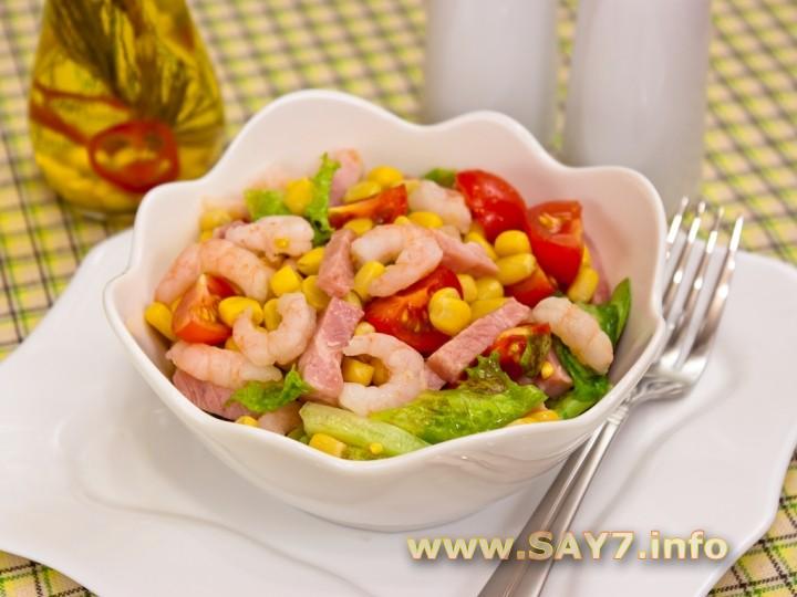 Рецепт Салат с креветками, кукурузой и помидорами
