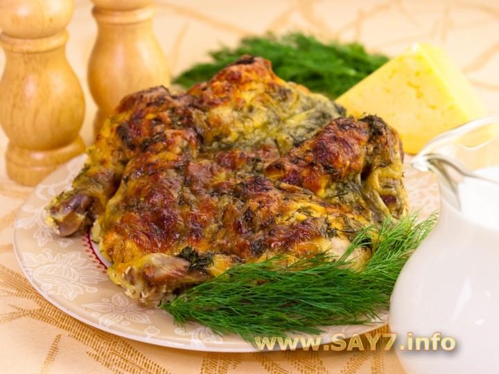 Рецепт Цыпленок под сливочно-сырным соусом