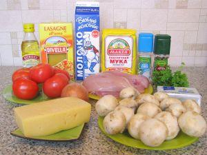 Лазанья с грибами и куриным филе. Ингредиенты