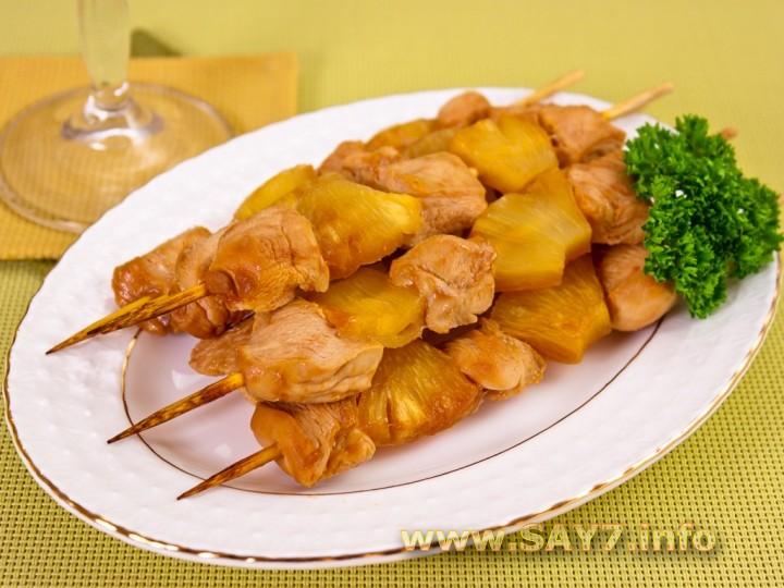 Рецепт Шашлычки «Домашние» с куриным филе и ананасами