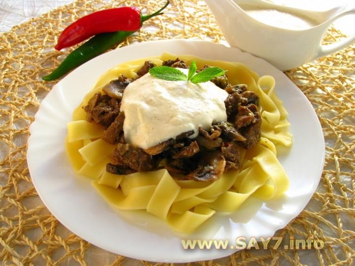 Рецепт Фетучини с телятиной и грибами под сливочным соусом