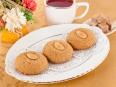 Печенье с миндалем, корицей и имбирем