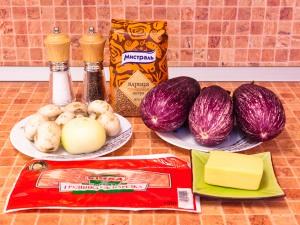 Баклажаны, фаршированные гречкой, грибами и беконом. Ингредиенты