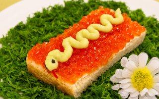 Бутерброды Змейка