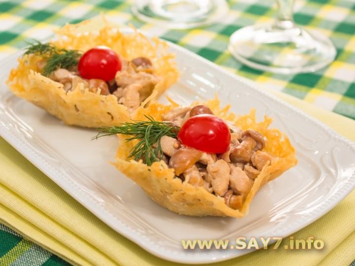 Рецепт Салат в корзинках из «Пармезана»