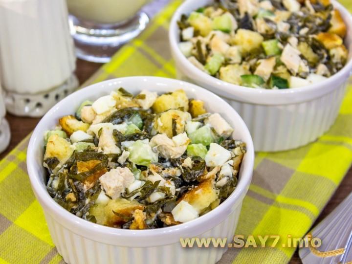 рецепт салата из морской капусты и мидий